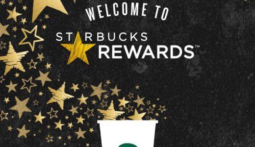 【ボーナススター】Starbucks Rewards(TM) ~ Catch the Magic Stars