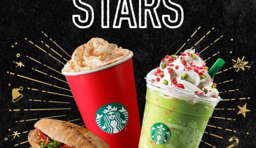 【ボーナススター】Holiday Bonus Stars ~ Enjoy Holiday Taste【Starbucks Rewards(TM) 】