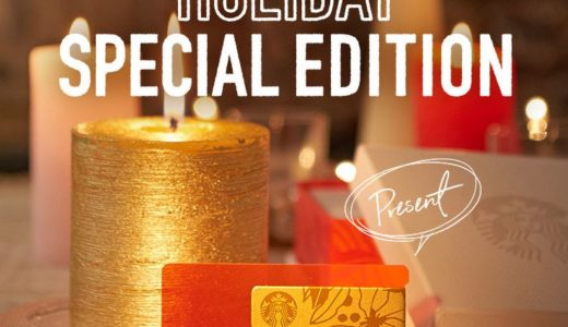 【限定スタバカード】Starbucks card Holiday SPECIAL EDITION【Starbucks Rewards(TM) 】