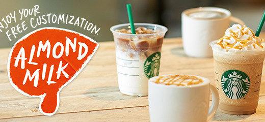 「eTicket:Almond Milk Customization 1801」アーモンドミルクのカスタマイズを試せるeTicketがもらえます!