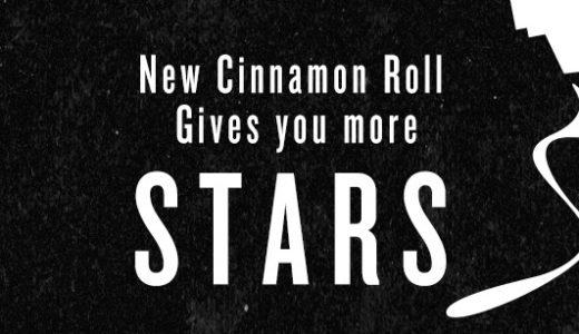 【ボーナススター】Bonus Star シナモンロール リニューアル【Starbucks Rewards(TM) 】