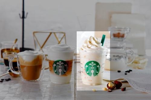 ホワイト ブリュー コーヒー & マカダミア フラペチーノ®