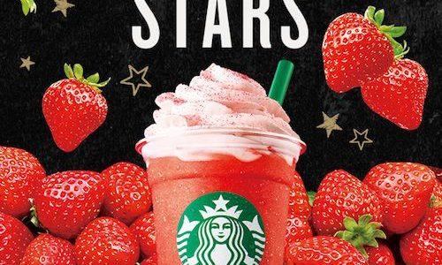 【ボーナススター】Bonus Star  #ストロベリーベリーマッチフラペチーノ(R)【Starbucks Rewards(TM) 】