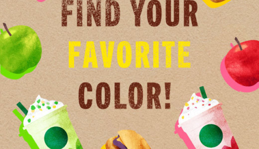 【ボーナススター】Find your favorite color! 【Starbucks Rewards(TM) 】